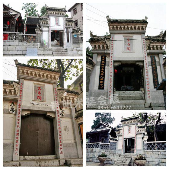 青岩古镇——贵阳旅游景点推荐